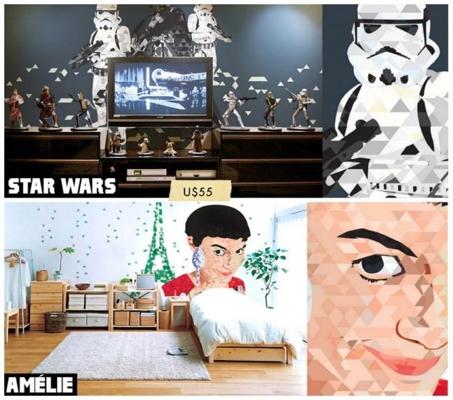 pix-wall-mural-papel-de-parede-geek-e-ai-beleza-abc-de-beleza-850x752