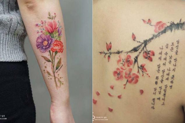 inspiracao-tatuagem-aquarela-silo-003